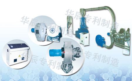 水下造粒机专业生产厂家
